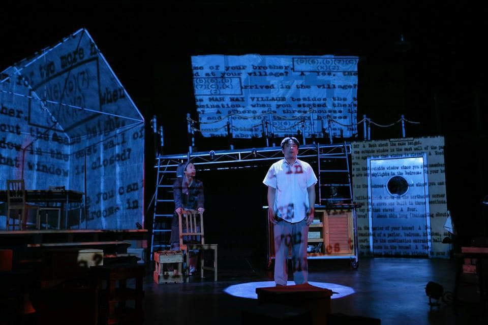 Review of The Paper Dreams of Harry Chin at the History Theatre