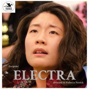 Electra by Euripides Performed by Ten Thousand Things Theater, with a stop in Emily, MN