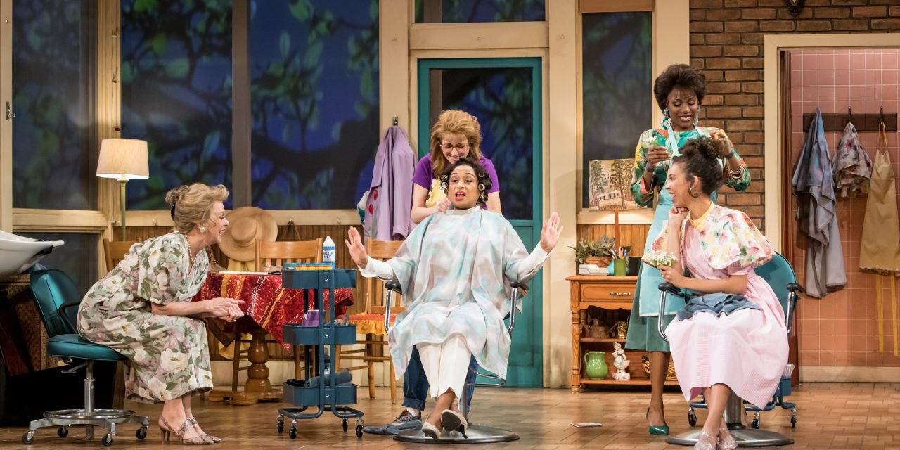 Review of Steel Magnolias at the Guthrie Theater